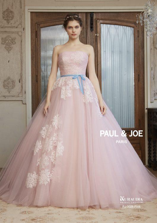 PJ-0026_Pink_1